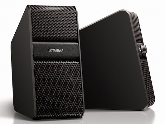 yamaha nx 50 nx b55 pc speakers
