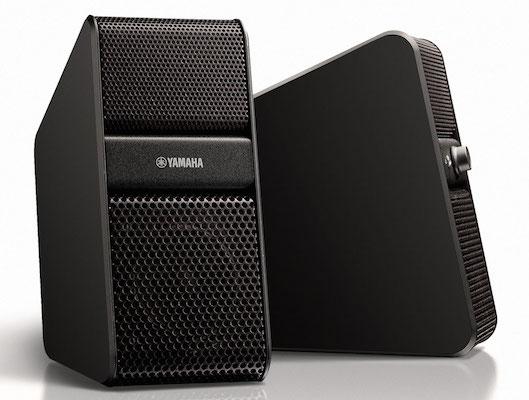 Yamaha NX-50 Computer Speakers
