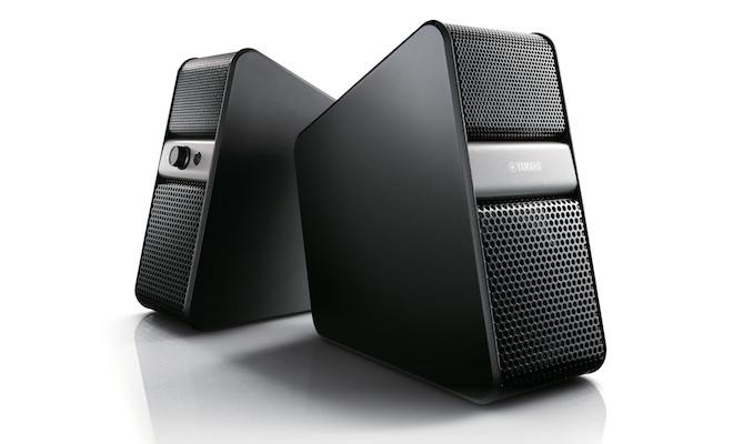 yamaha nx 50 nx b55 pc speakers. Black Bedroom Furniture Sets. Home Design Ideas