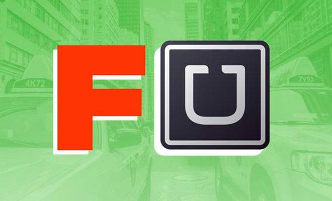 Uber FU