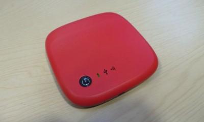 Seagate-Wireless-Mobile-Storage-Hero-1000-80.JPG