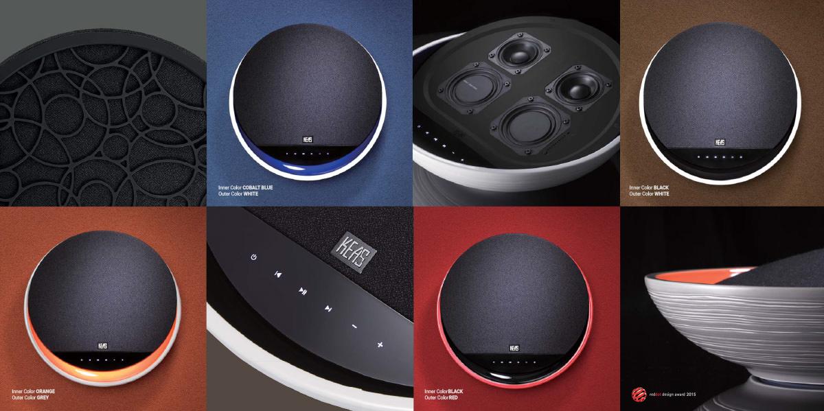 KEAS MOV1 Ceramic Bluetooth Speakers