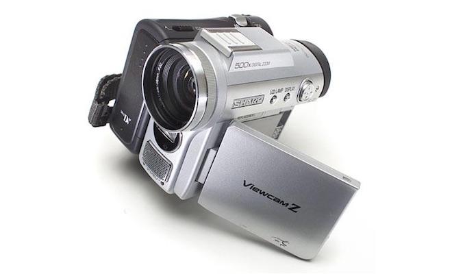 Sharp VL-Z7U MiniDV Camcorder