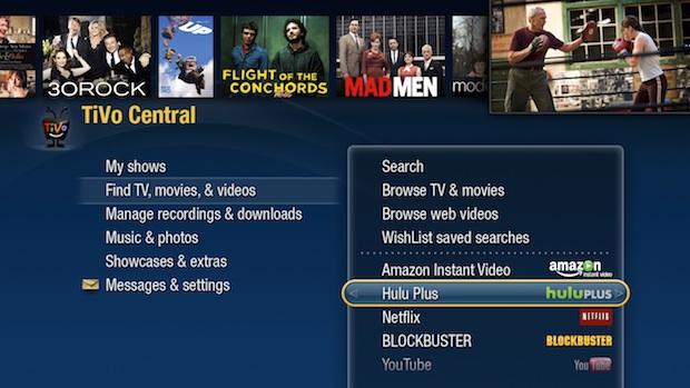 TiVo DVR Integrates Hulu Plus - ecoustics com