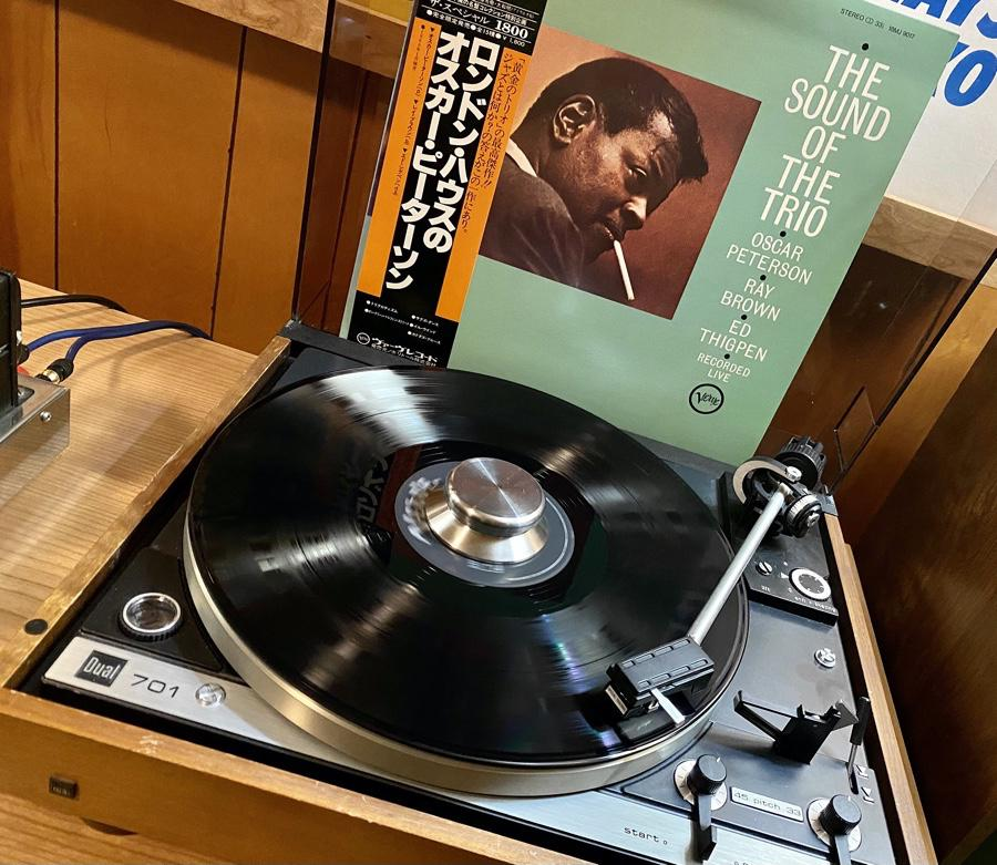 Oscar Peterson's The Art of The Trio with Ray Brown and Ed Thigpen, spinning on the Dual 701.