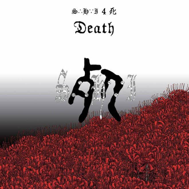 S.H.I., 4 死 Death Album Cover