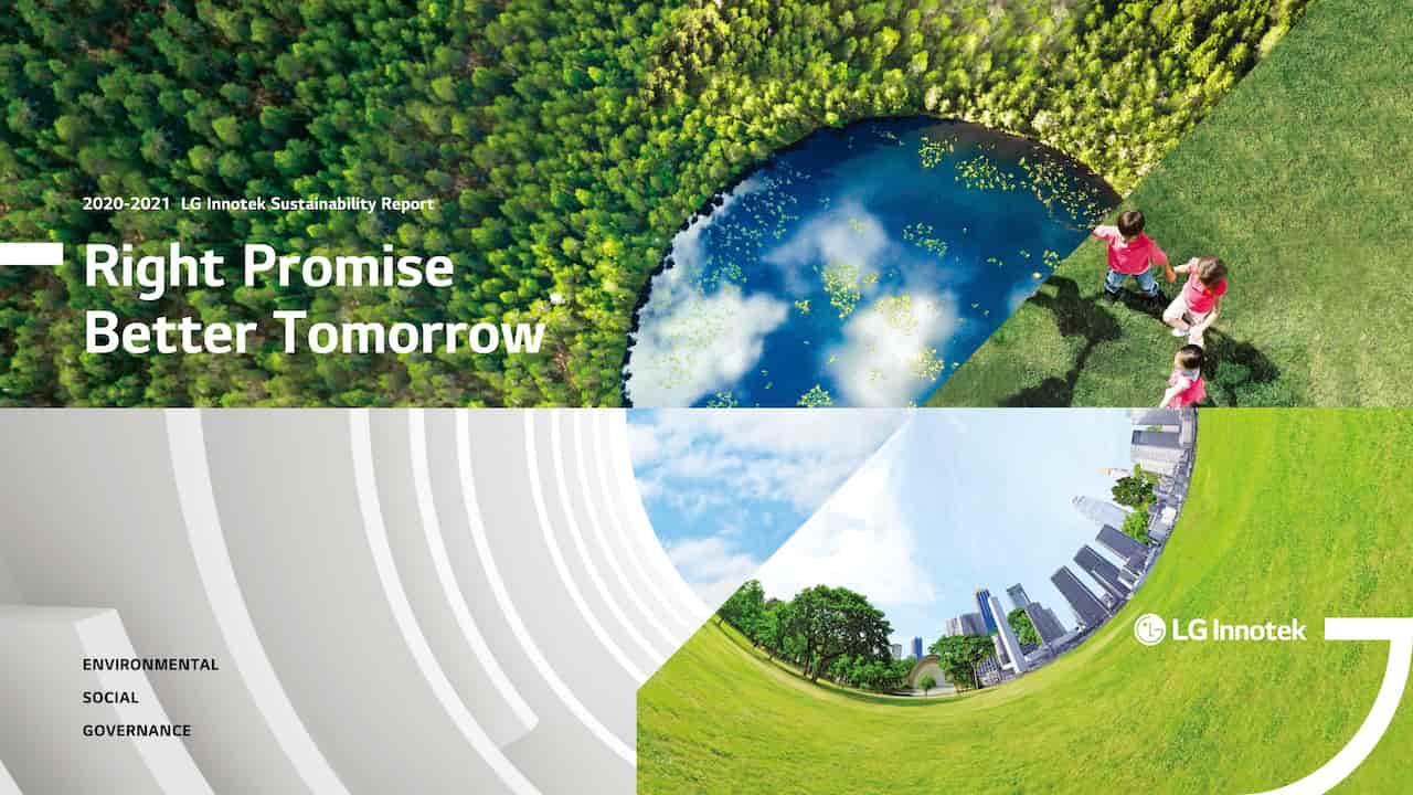 LG Innotek Sustainability Report Cover