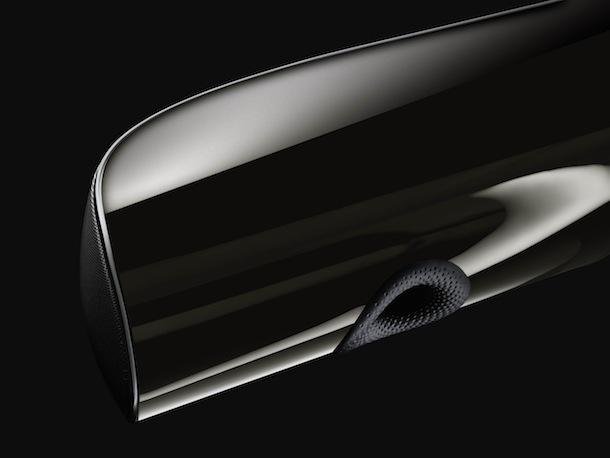 Bowers & Wilkins Panorama 2 - rear