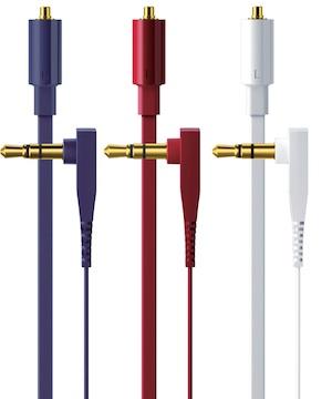 Onkyo ES-FC300 Cables
