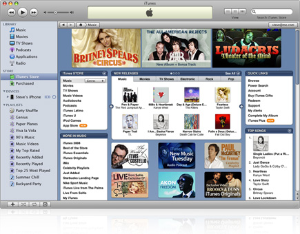Apple Drops Copy Protection On All iTunes Songs - ecoustics com