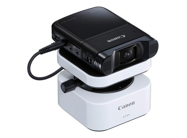 Canon Pan Table Accessory for VIXIA mini X